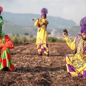 Beholders The Harvest